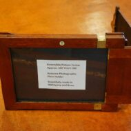 Antique Mahogany Photo frame 20cmsx15cms