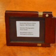 Antique mahogany photo frame (small) 15.5cms x 13cms