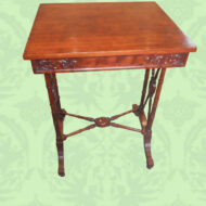 William,IV,mahogany,side-table,by,Samuel