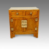 Chinese Camphorwood sideboard