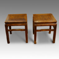 Pair of Chinese Elm end tables