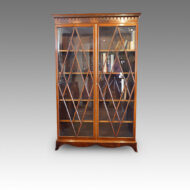 Antique mahogany double door bookcase