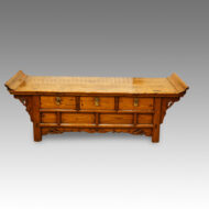 Chinese antique Elm low table