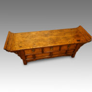 Chinese antique Elm low table,1