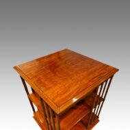 Victorian mahogany revolving bookcase top