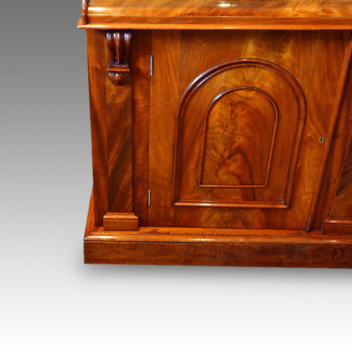Victorian mahogany chiffonier sideboard carving
