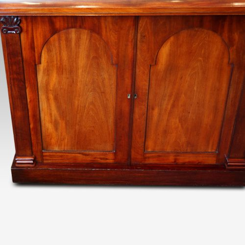 Antique mahogany chiffonier sideboard front